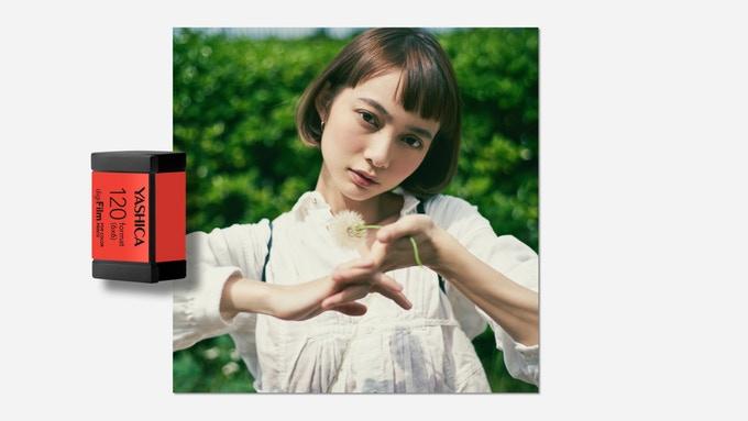 digiFilm™ - 120 Format (6x6)